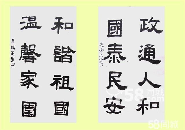 小学作业辅导 艺术签名培训 网址:http://xfart.blog.sohu.